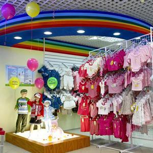 Детские магазины Нерехты