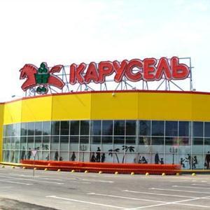 Гипермаркеты Нерехты