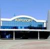 Аэропорты в Нерехте