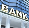 Банки в Нерехте