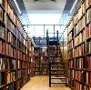 Библиотеки в Нерехте
