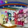 Детские магазины в Нерехте