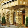 Гостиницы в Нерехте