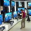 Магазины электроники в Нерехте