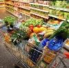 Магазины продуктов в Нерехте