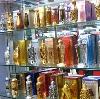 Парфюмерные магазины в Нерехте