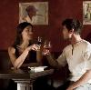 Рестораны, кафе, бары в Нерехте
