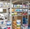 Строительные магазины в Нерехте