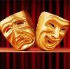 Театры в Нерехте