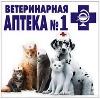 Ветеринарные аптеки в Нерехте