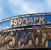 Зоопарки в Нерехте