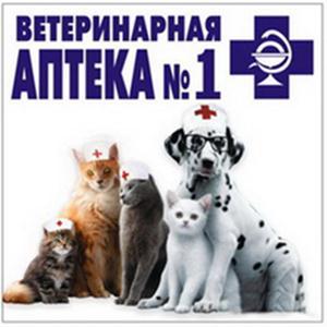Ветеринарные аптеки Нерехты