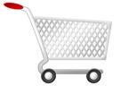 Военкомат - иконка «продажа» в Нерехте